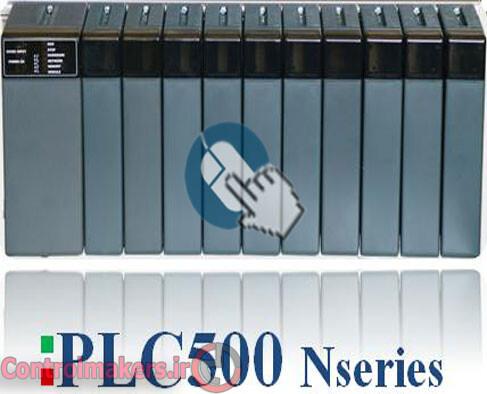 PLC500NSeries www.ControlMakers (1)