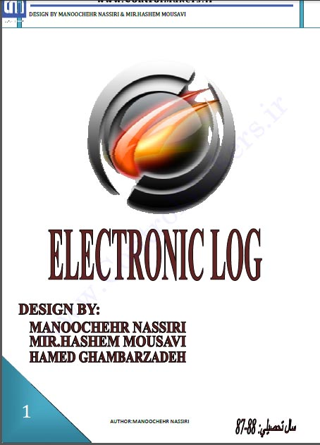 Electronic LOG - Diod