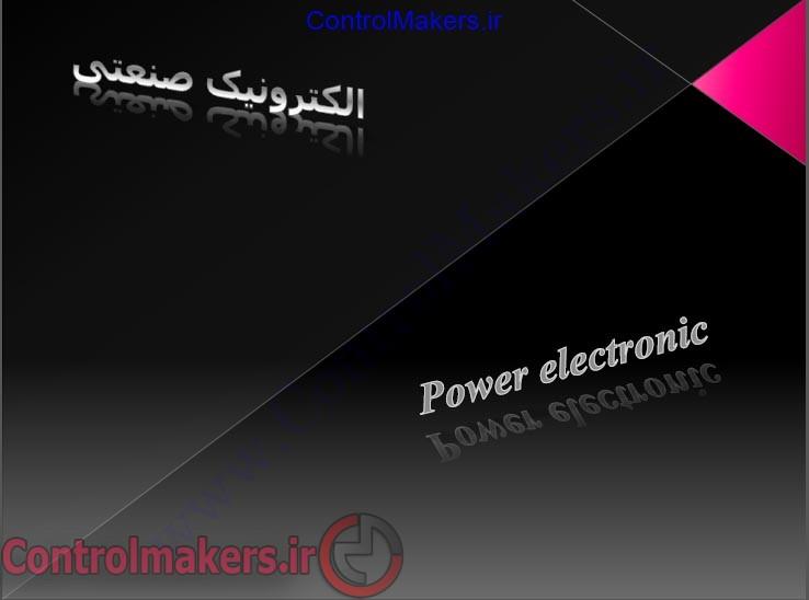 Electronic Sanati ControlMakers (1)