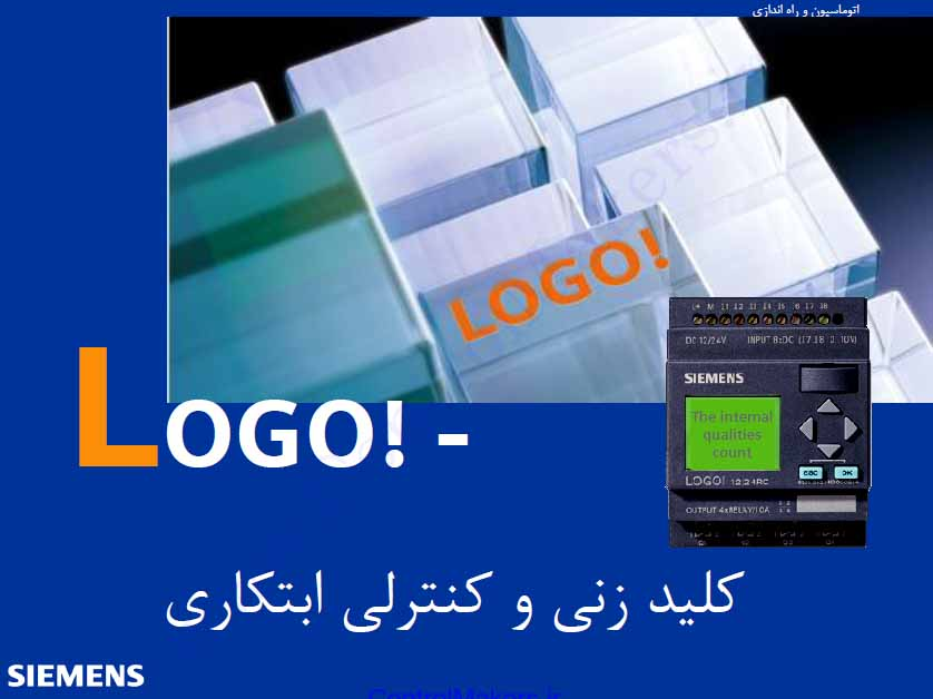 Siemens LOGO ControlMakers (2)