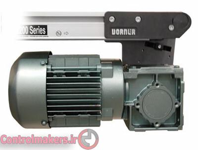 conveyor-electro-gearbox