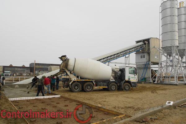 use-concrete