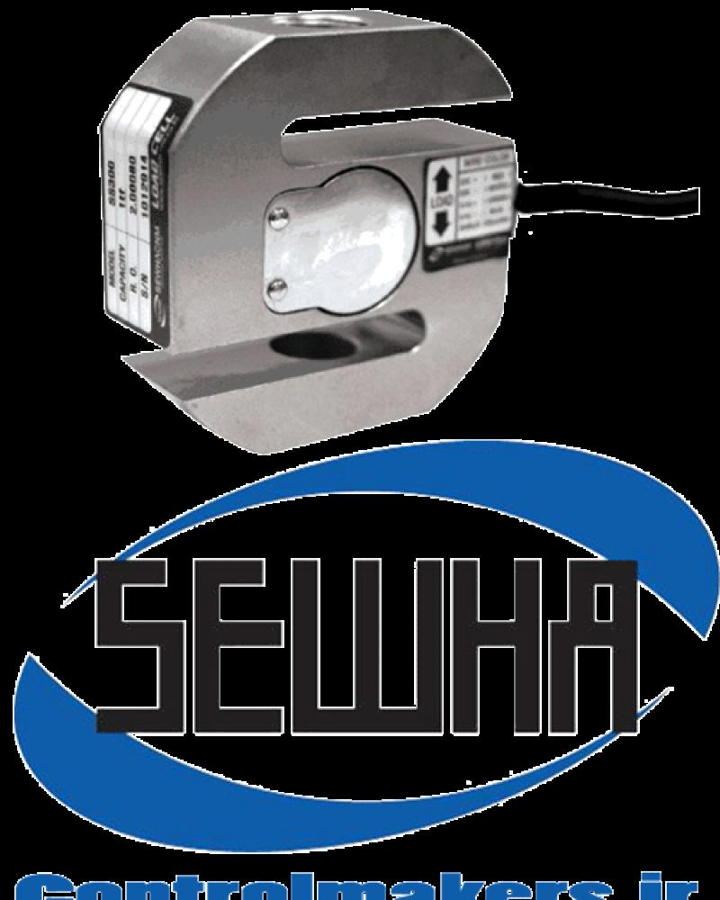 sewha-SS300-LS300