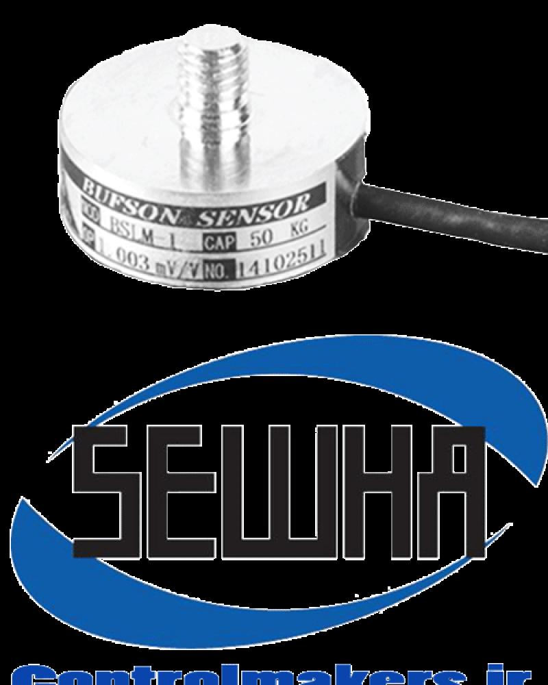 لودسل Sewha مدل SM600