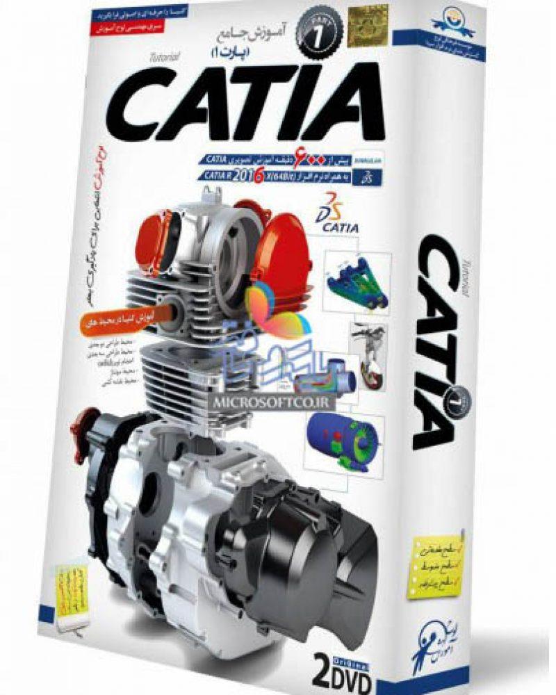 catia-01