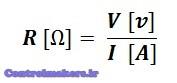 فرمول محاسبه مقدار مقاومت الکتریکی