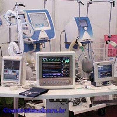 تجهیزات بیمارستانی