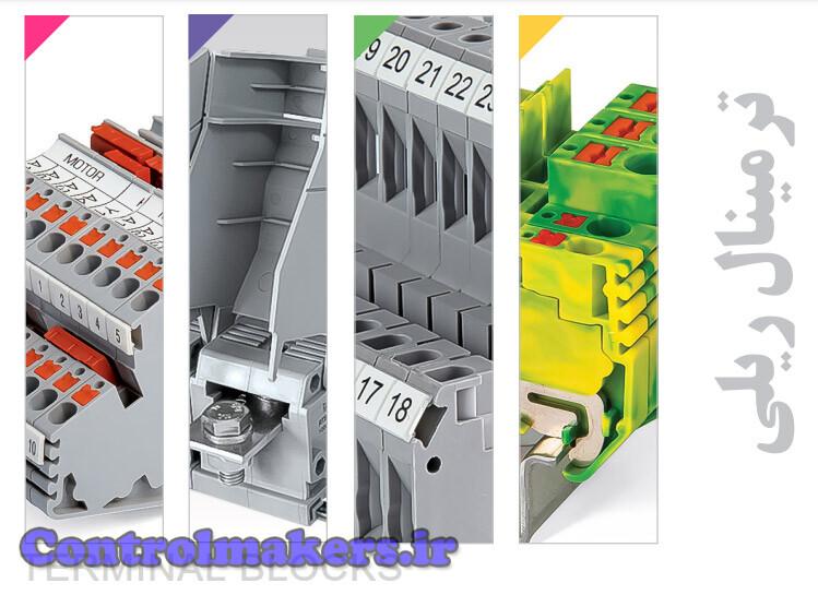 لیست قیمت محصولات رعد