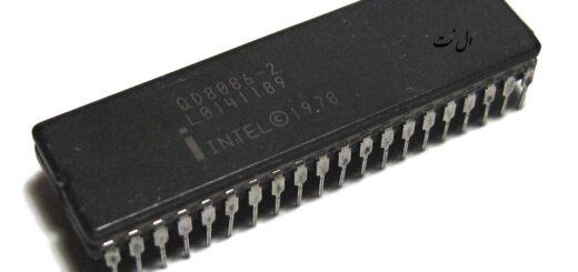 میکروپروسسور 8086